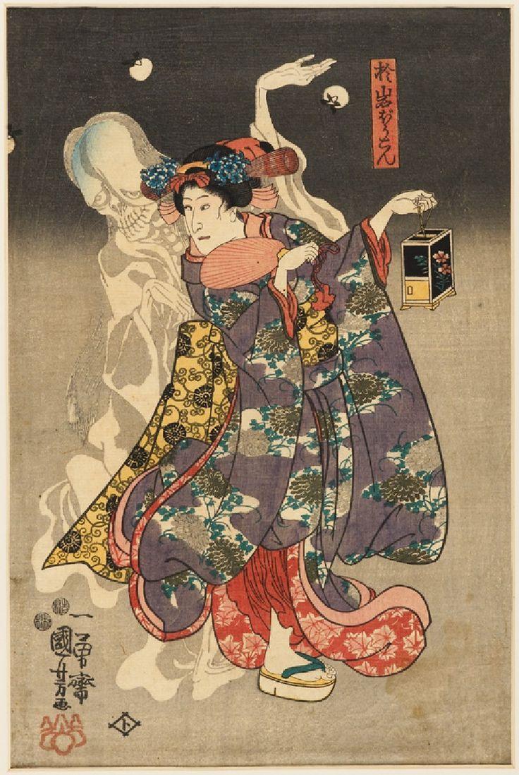 Honne Onna, Utagawa Kuniyoshi