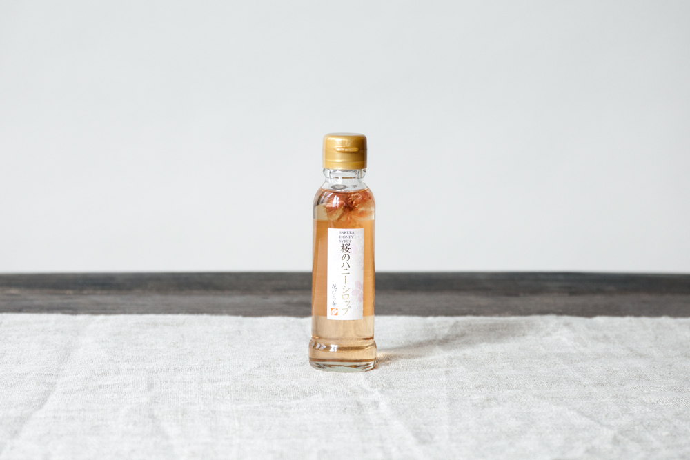 Sakura Cherry Blossom Honey Syrup
