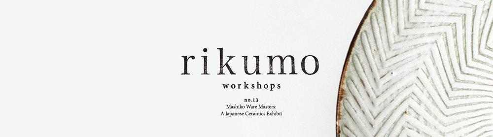 Rikumo Mashiko Ware Masters