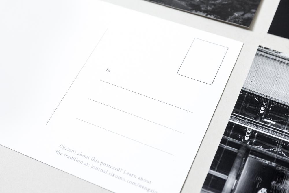 Nengajo_Printed-1.jpg