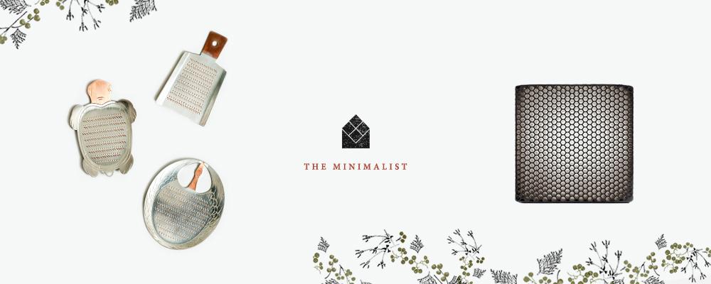 2017_Gift_Guide_Long_Homepage_Minimalist.jpg