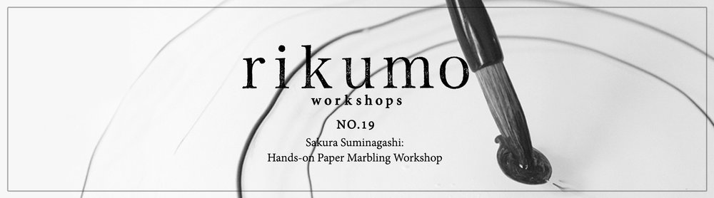 workshop-banner (1).jpg