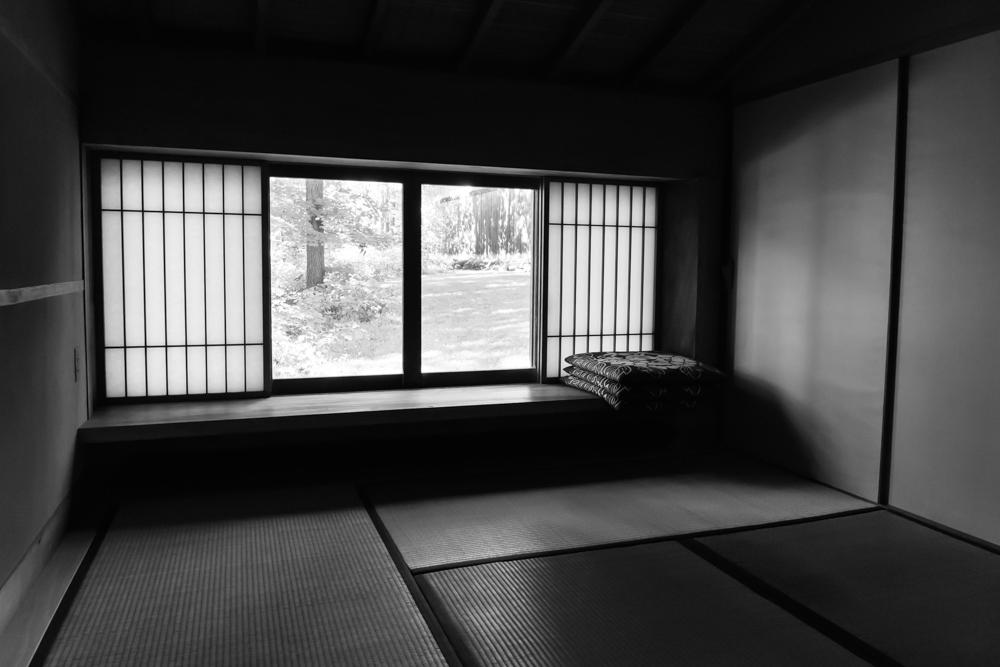 Nakashima_House-3.jpg