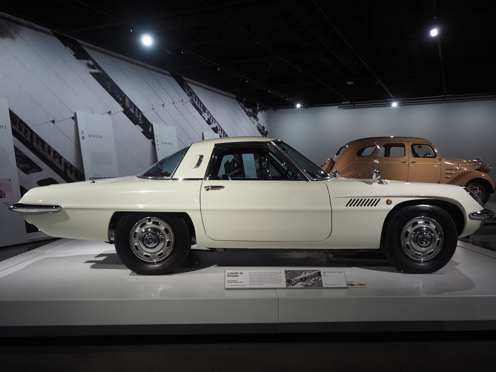 1969 Mazda Cosmo sport 110S - Featured a rotary engine that improved upon (what is now) Audi's design to become more reliable and fuel efficient.