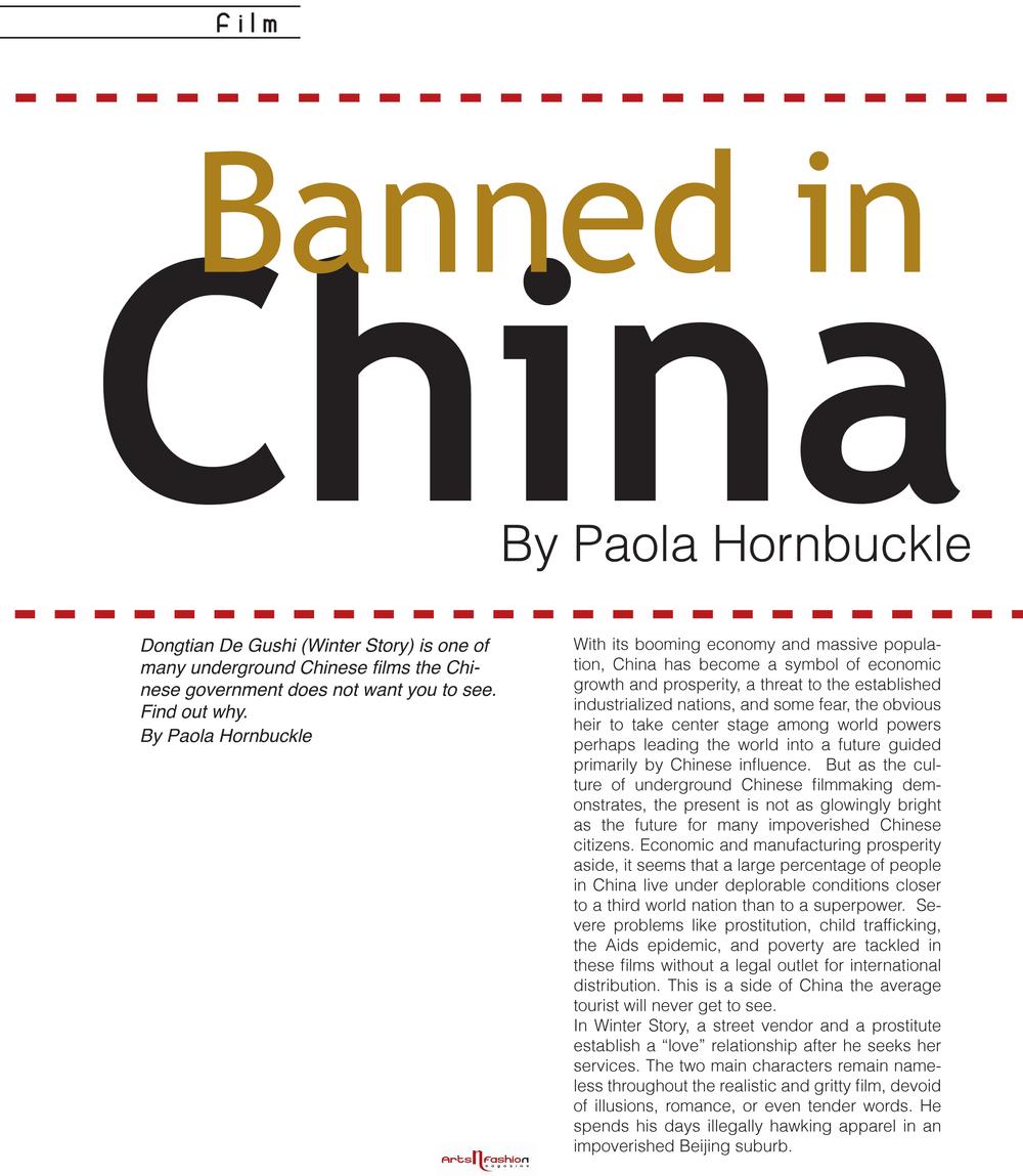 ChineseFilm-2.jpg