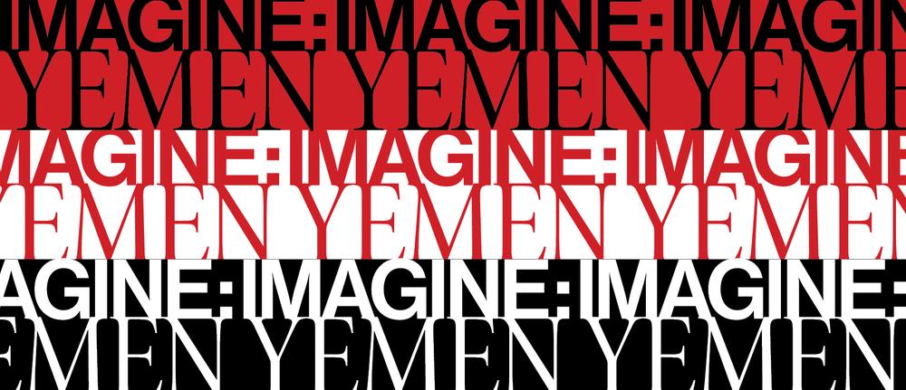 Imageine_Yemen_SimplifiedOptions10.png