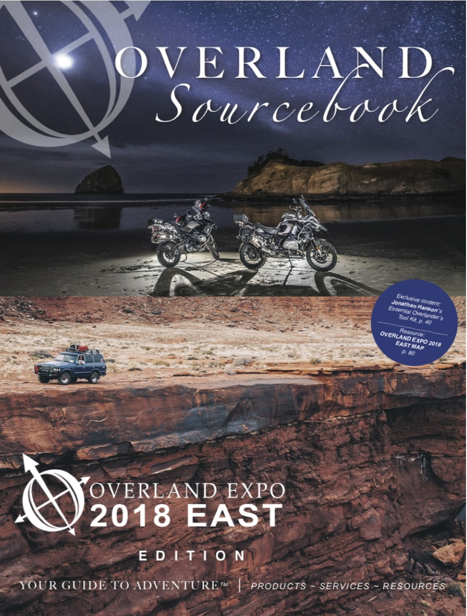 18E Sourcebook Cover Main.jpg