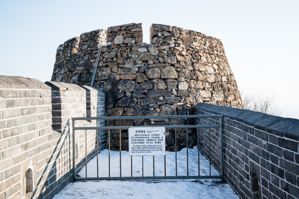 The Beacon Tower of North Qi Dynasty. The abutment, which is initially built on the 7th year of Tianbao, Northernqi Dynasty (556 A.D), was made in ashlar stones. It was used to set off fire and transmit information. Now it is more than 1,400 years old.