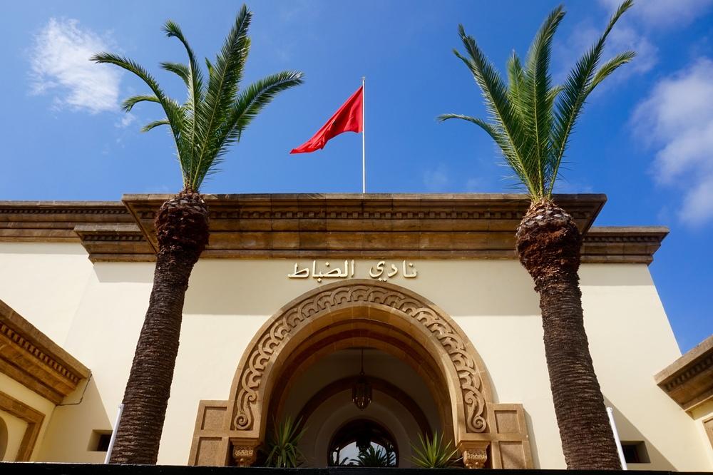moroccanflag.jpg