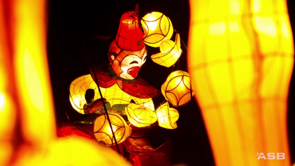ASB - AUCKLAND LANTERN FASTIVAL