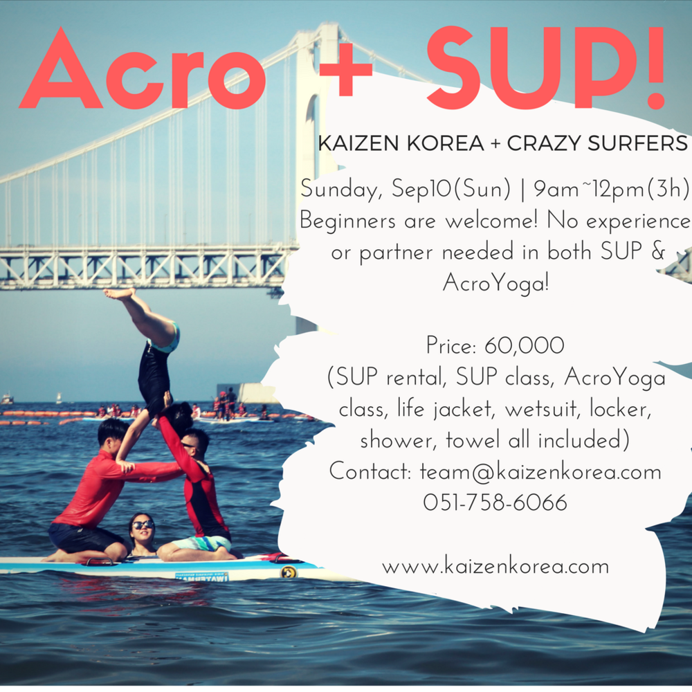 Acro + SUP!.png