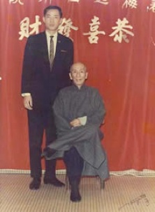 Moy Yat with Yip Man