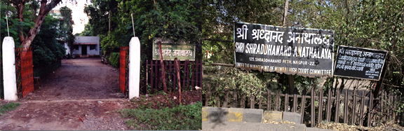The entrance to the Shri Shraddhanand Anathalaya Ashram orphanage in Nagpur, as seen in 1996 (left, photographed by my mum) and 2012, when she, my sister and I recently visited (right, photographed by me).