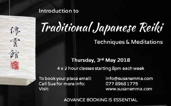intro to japanese reiki techniques 2018 www.susanemma.com.jpg