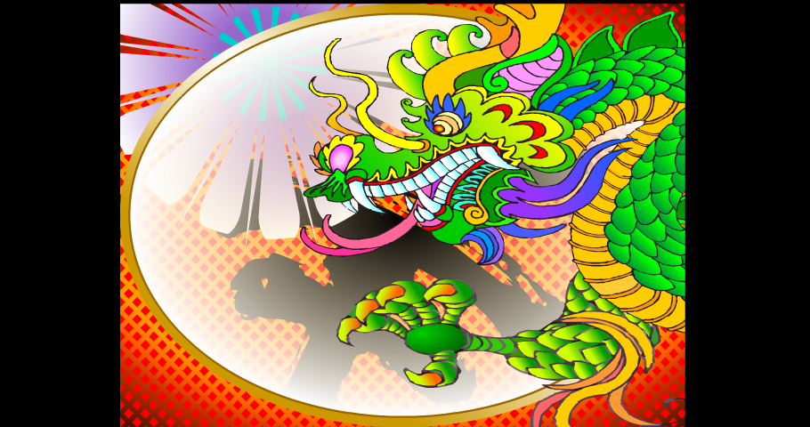 Seeds-dragon-etc_0498.png