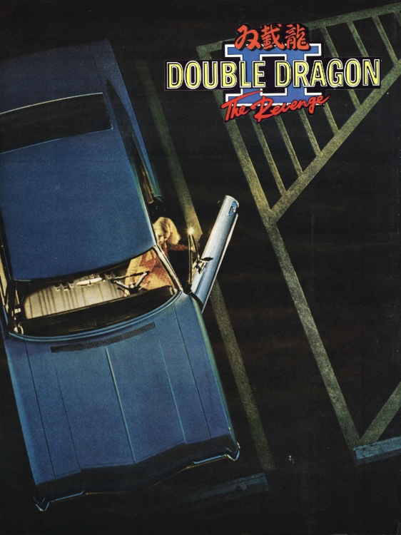 "Double Dragon (Analog Collage - 2018 - 10.25"" x 13.25"")"