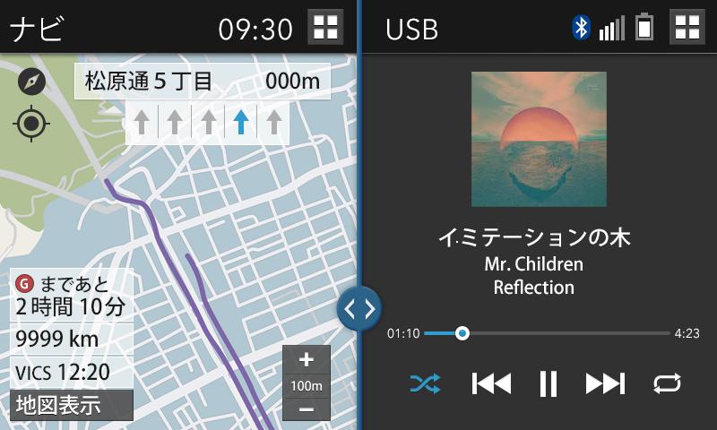 JDM: DUAL SCREEN CONCEPT  UI / UX