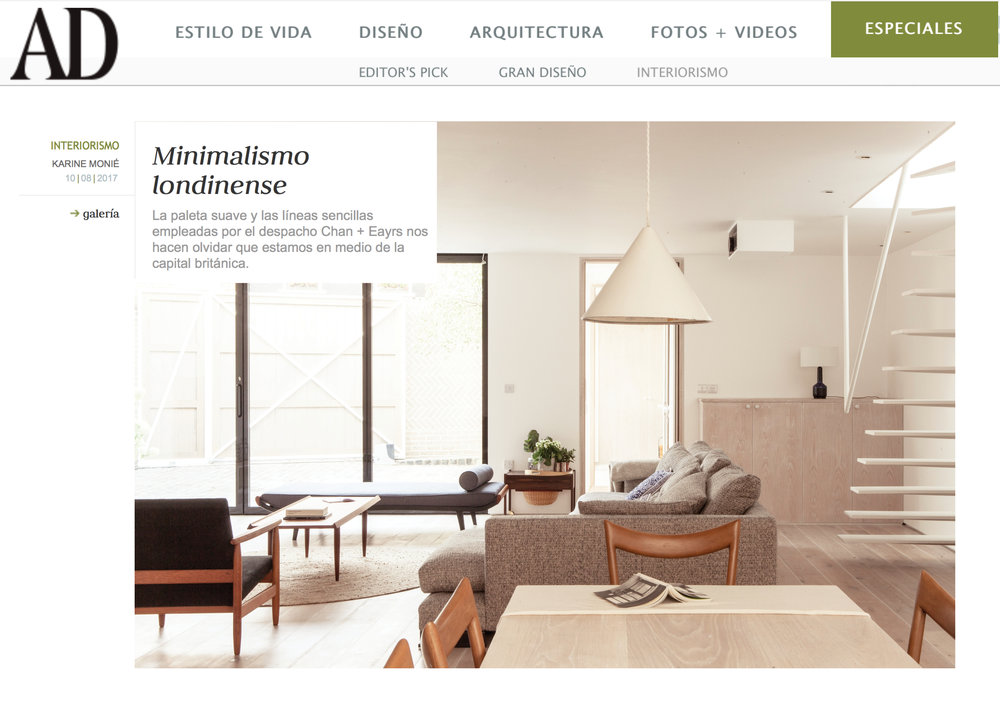 AD Mexico - House Story The Herringbone House August 2017
