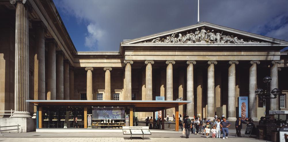 British Museum Shop