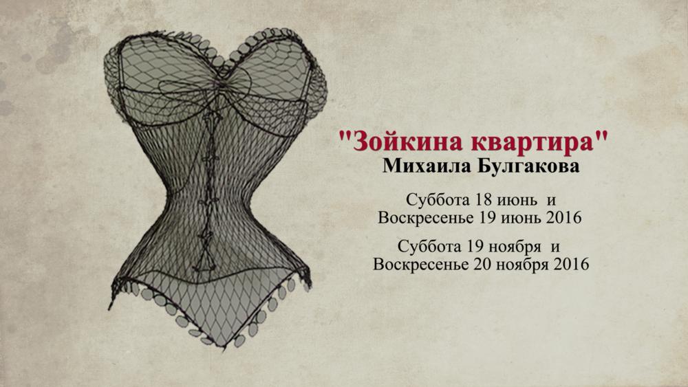 Zoyka's Russian.png