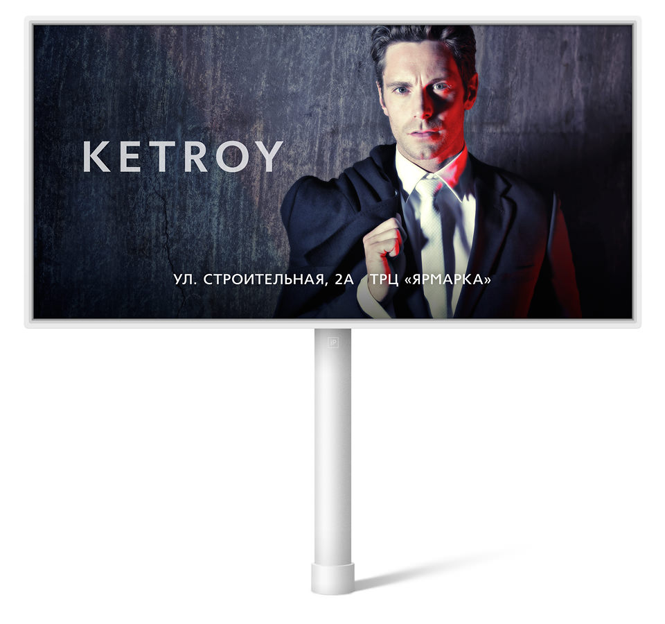 Реклама Ketroy сезона осень–зима 2011/12. Билборды 6х3.