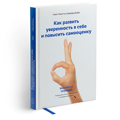 Оформление психологической серии книг «Экспресс-тренинг»..
