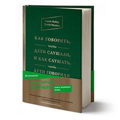 Оформление серии «Книги, меняющие жизнь»..