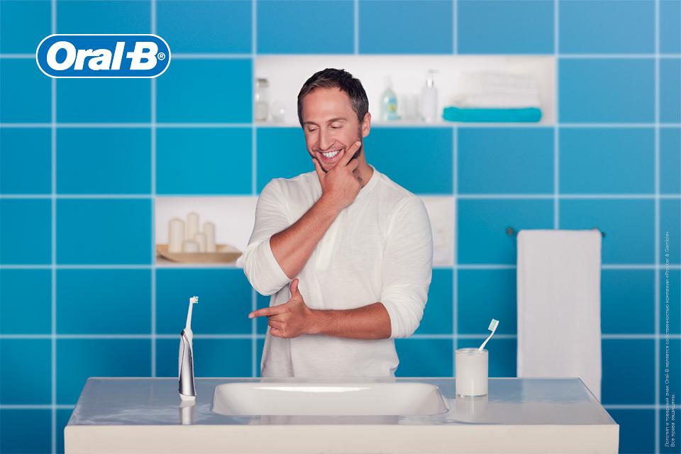 Рекламная кампания Oral-B