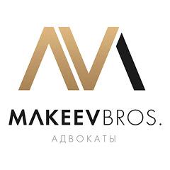Логотип и фирменный стиль Makeev Bros..