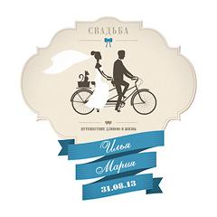 Логотип и пригласительные на свадьбу в стиле «Прованс»..