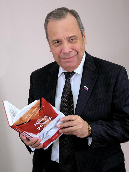 Доктор Алексей Ковальков со своей книгой «Минус размер».