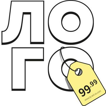 logo-price-tag.jpg