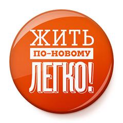 Сувенирная продукция Новых Ватутинок..