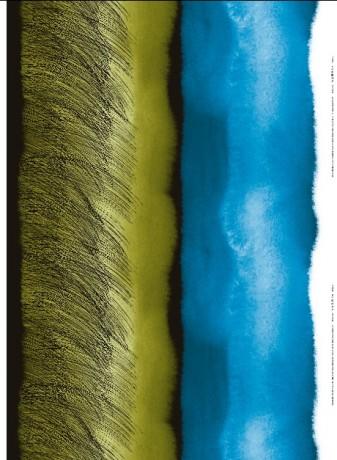 Kuuskajaskari linen fabric by Marimekko