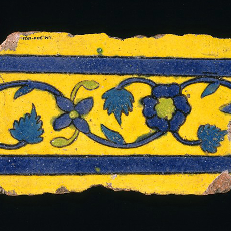 Afghanistan 17th century border tile from V&A