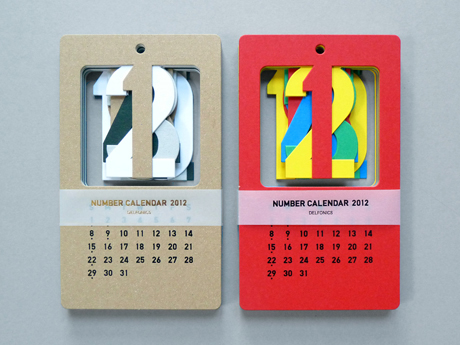 Cut Out Number Calendar from Present and Correct