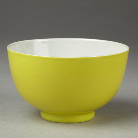 Yellow chinese bowl from the V&A archives