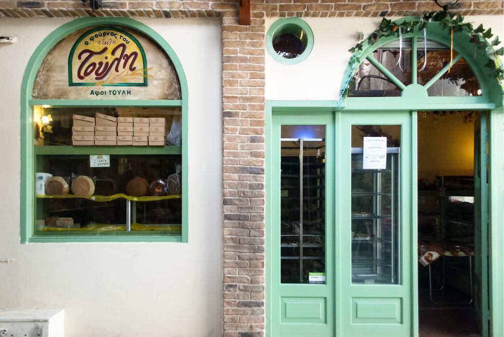Toulis bakery
