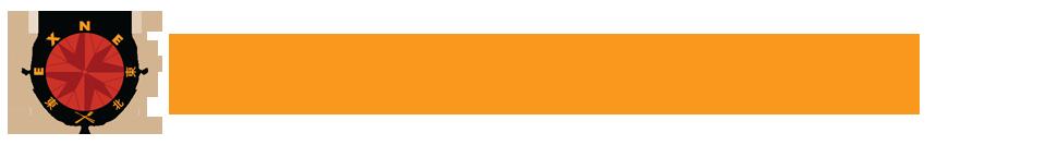 exne-logo-final-no-outline-color-wide-b