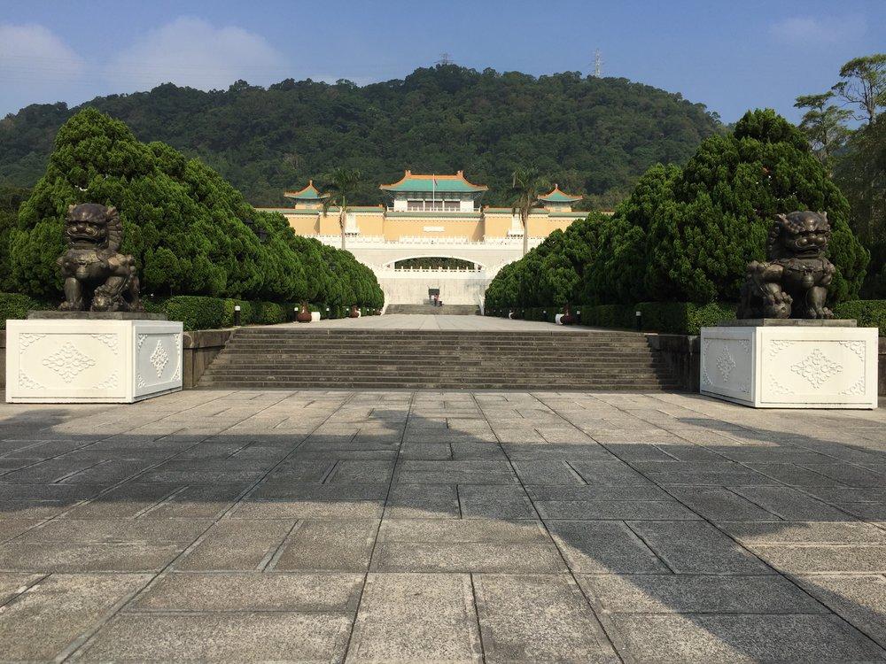 National Palace Museum (國立故宮博物院) in Shilin, Taipei.