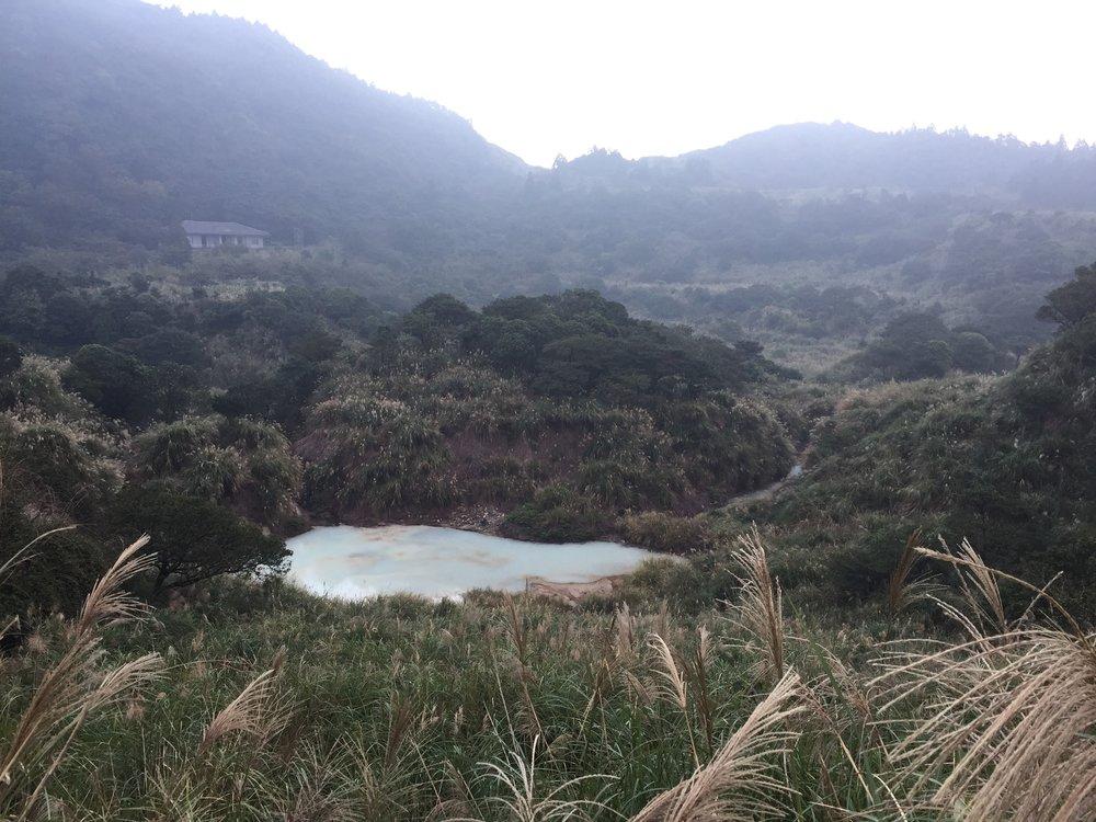 Milk Lake in Yangmingshan National Park, Taiwan.