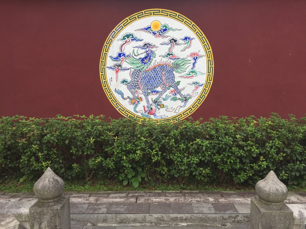 Chinese unicorn (qílín) on the backside of the Wall of Supreme Knowledge.