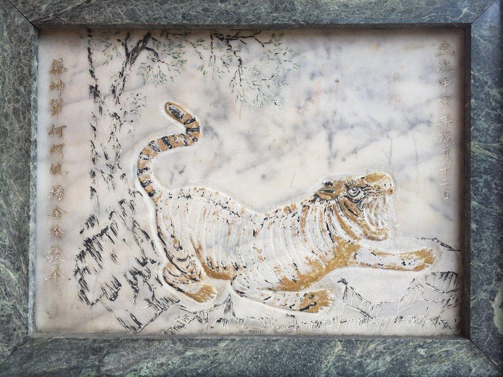 Tiger decorating one of the entrances to Taipei Baoan Temple aka Dalongdong Baoan Temple.