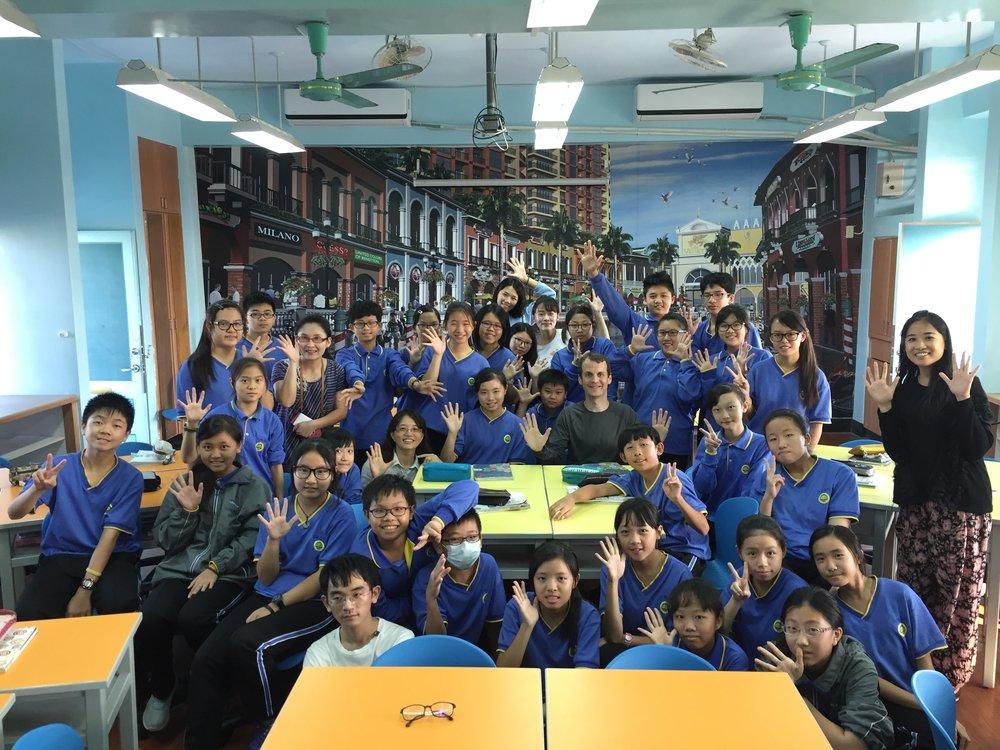 Class 712 at Takuan Junior High.