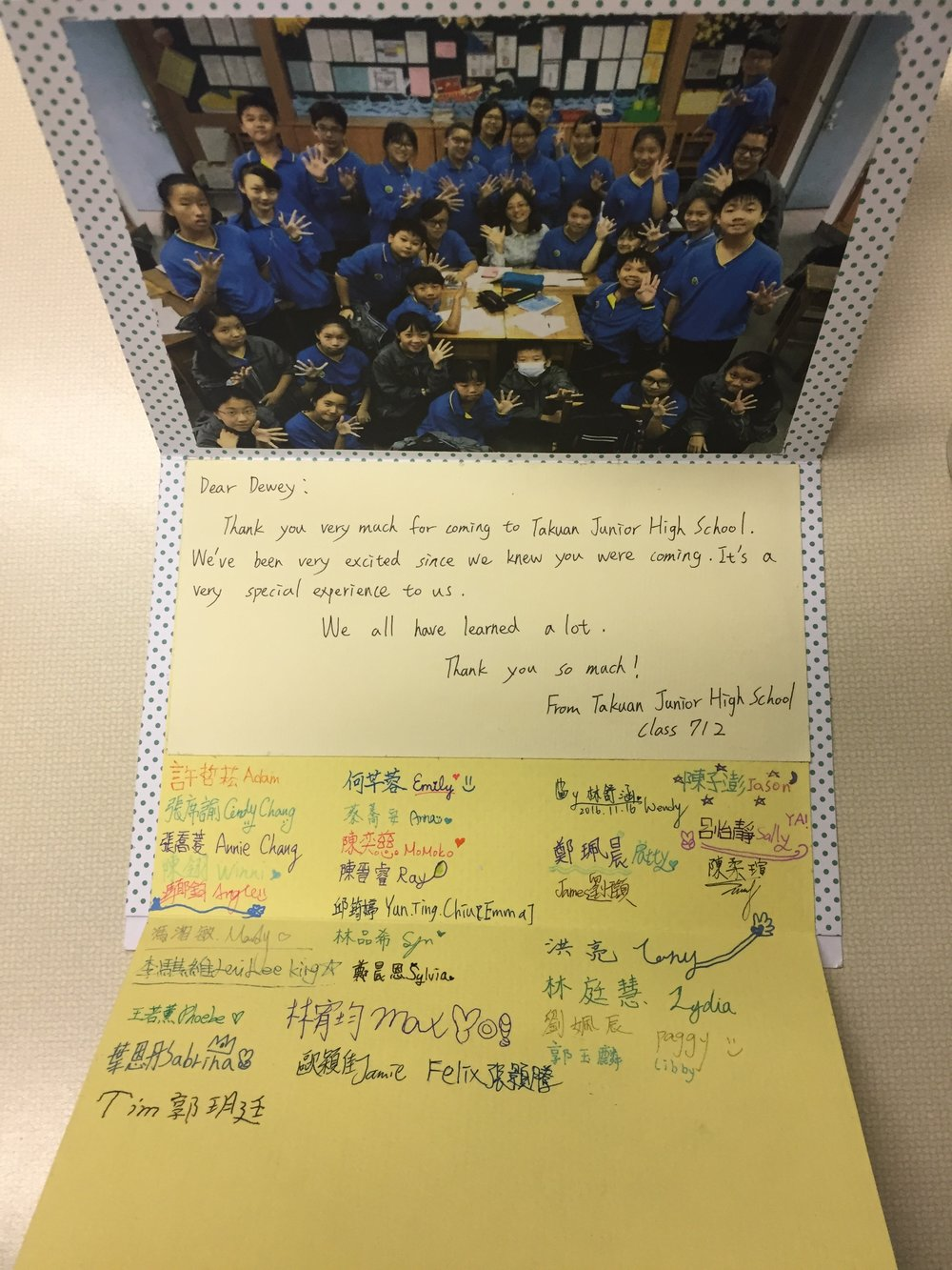 Handmade card from class 712.