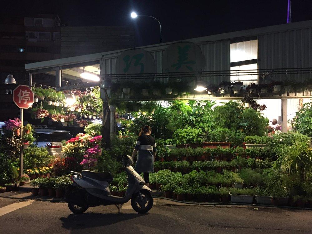 Garden center in Da'an district in Taipei, Taiwan.