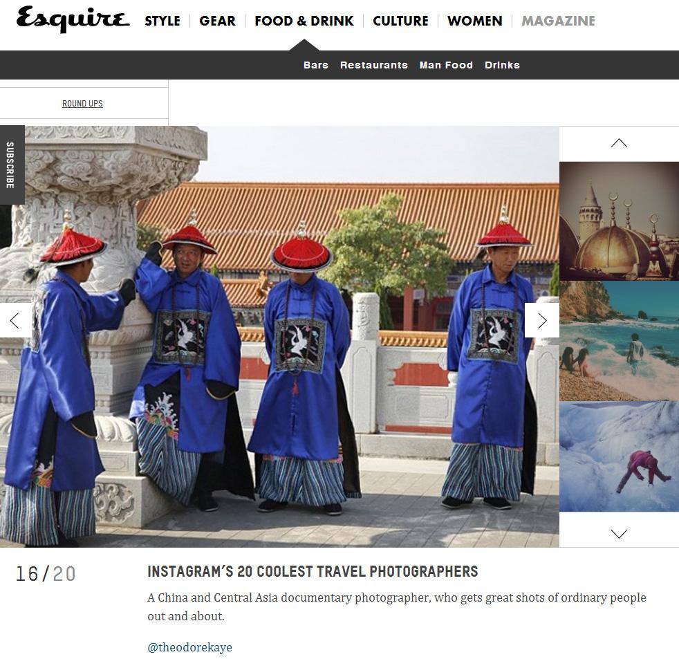 130331 Esquire website IG.jpg