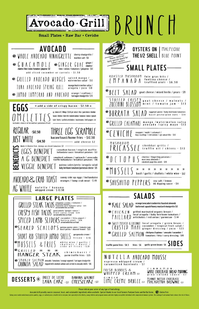 Avocado-Grill-Brunch-Menu-11x17.jpg