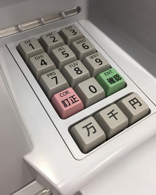 I always thought Japan was so technologically advanced, but the bank machines use the buttons from a Commodore 64.