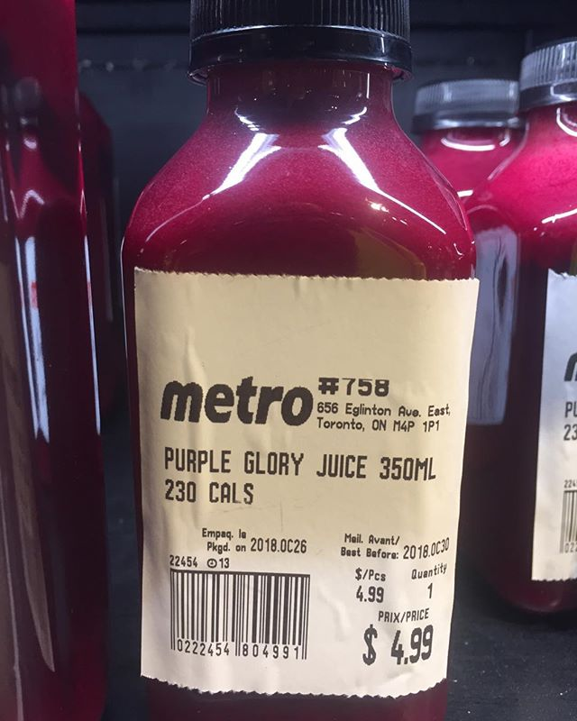 Nothing more satisfying than a glass of Glory Juice when it's tapped fresh from the glory hole.